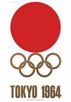 Tokyo 1964 Olympics Logo